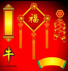 chinese new year decoration vector image vector image
