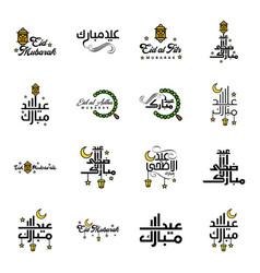 Eid sale calligraphy pack 16 hand written vector