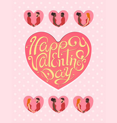 Happy valentines day greeting card lgbt february vector