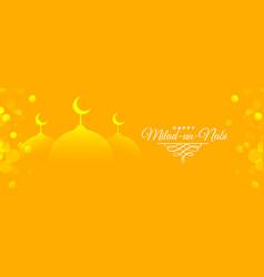 milad un nabi yellow shiny banner design vector image