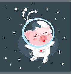 Pig in space suit vector