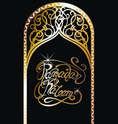 Ramadan kareem card with gold lace gates on black vector