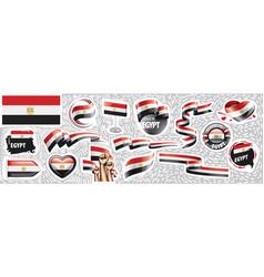 Set national flag egypt in vector