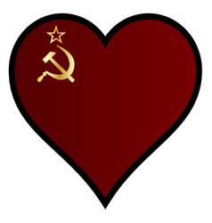 Love russia vector
