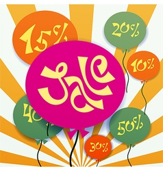 baloons with sale text vector image vector image