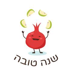 rosh hashanah jewish holiday design with funny vector image