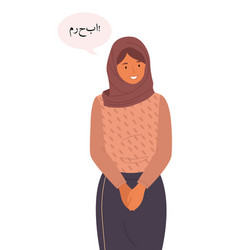 Young arabic girl welcome talking at native vector