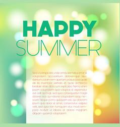 blurred summer postcard vector image