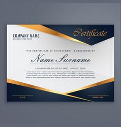 premium diploma luxury certificate template vector image