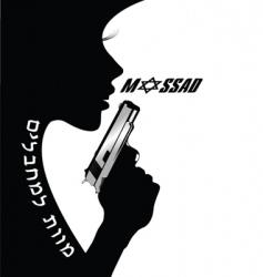Secret agent vector