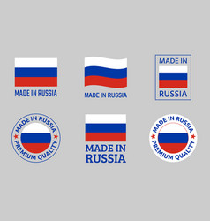 made in russia icon set russian product labels vector image