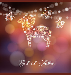 greeting card with silhouette of ornamental sheep vector image vector image