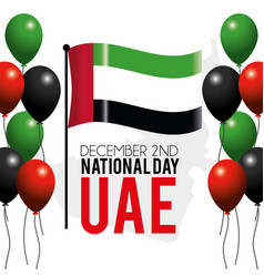 Uae flag with balloons to national day vector