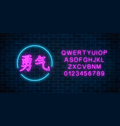 Neon sign of chinese hieroglyph means courage in vector