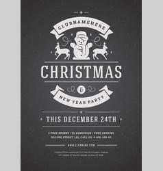 Christmas party invitation retro typography vector