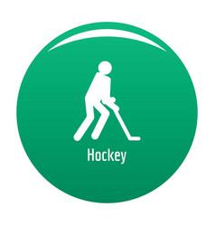 hockey icon green vector image