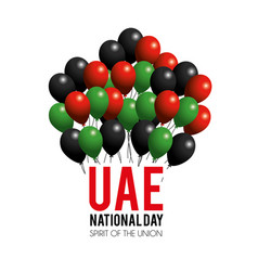 Uae national day with balloons to patriotic vector