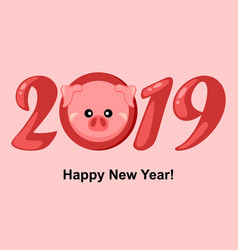 Pig piglet symbol chinese new year 2019 vector