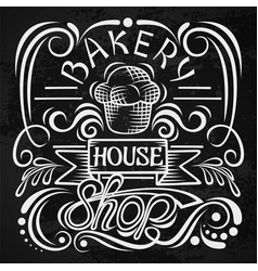 set vintage bakery labels design elements vector image