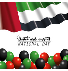 Uae flag with balloon to celebrate patriotic day vector