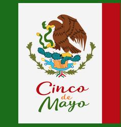 Cinco de mayo poster design symbol of the mexican vector