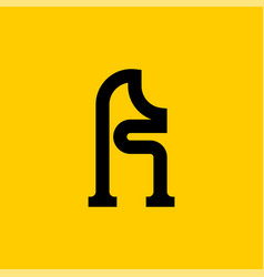 R letter old russian font national folk alphabet vector