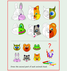 educational page for kids textbook draw vector image