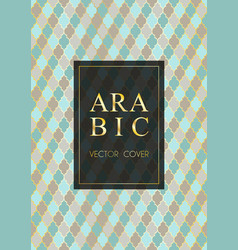 Muslim pattern cover page layout vector