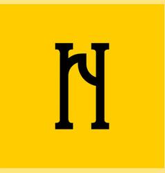 H letter old russian font national folk alphabet vector