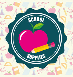 school supplies concept vector image