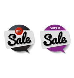 speech bubble circle with text sale on white vector image