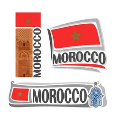 logo for morocco vector image vector image