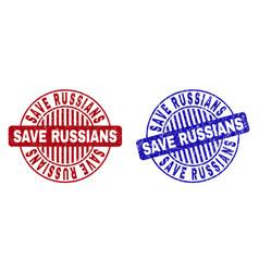Grunge save russians textured round watermarks vector