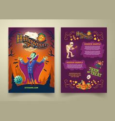 halloween invitation on list brochure vector image