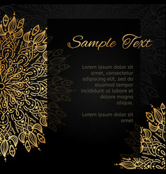 Vintage invitation with lace pattern oriental vector