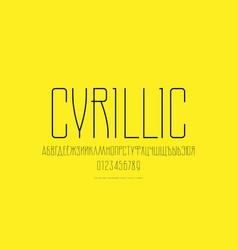 Cyrillic narrow sans serif font vector