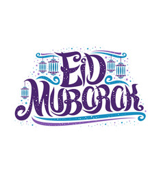 Greeting card for eid mubarak vector
