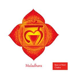 root of base chakra muladhara glowing chakra icon vector image