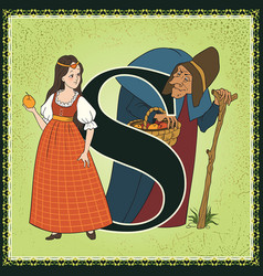 children book cartoon fairytale alphabet letter s vector image vector image