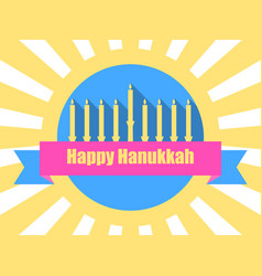 happy hanukkah hanukkah candles nine candles and vector image
