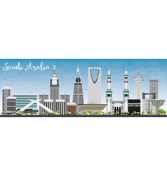Saudi Arabia Skyline with Landmarks vector image