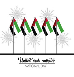 Uae flags to firewords to national day celebration vector