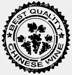 Best quality emblem vector