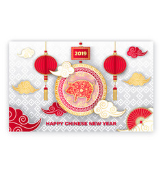 happy chinese new year 2019 symbol pig zodiac vector image