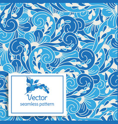 Abstract seamless pattern stylised leaves vector