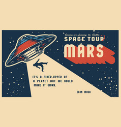 space vintage colorful horizontal poster vector image