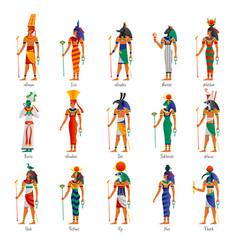 Egypt ancient gods set vector