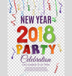 new year 2018 party poster abstract design vector image