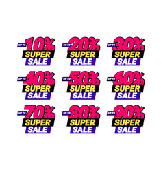 sale special offers vector image