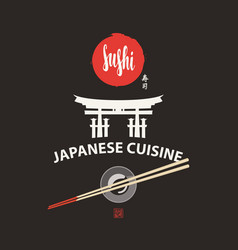 Sushi banner with torii gate and chopsticks vector